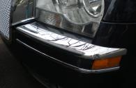 Chrysler 300 chromed front bumper trim