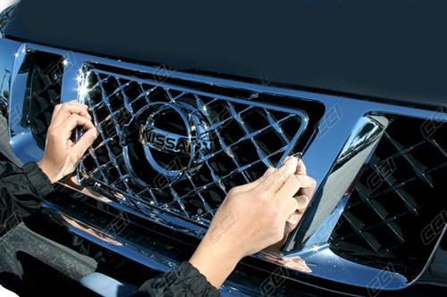 Nissan Titan Chrome Grille Insert Overlay Trim 2008 2015