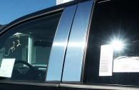 2015 chevy tahoe suburban chrome pillar post trim