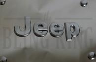 Jeep chrome license plate frame tag